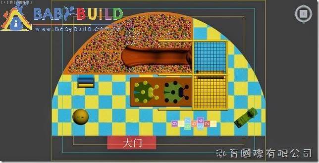 BabyBuild 室內3D泡管兒童遊戲場