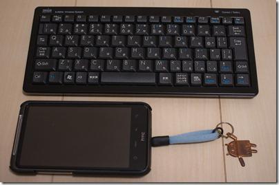 2011 08 11_1137_edited-1