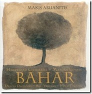 makis-ablianitis-bahar-album