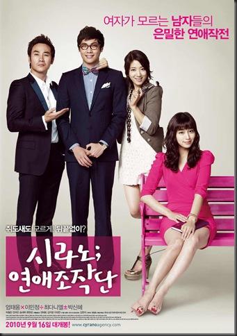 Profil dating agency cyrano movie