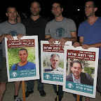 Protest against occupation in Tel Aviv   45    