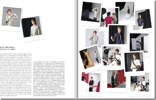 lottemagazine1 (15)