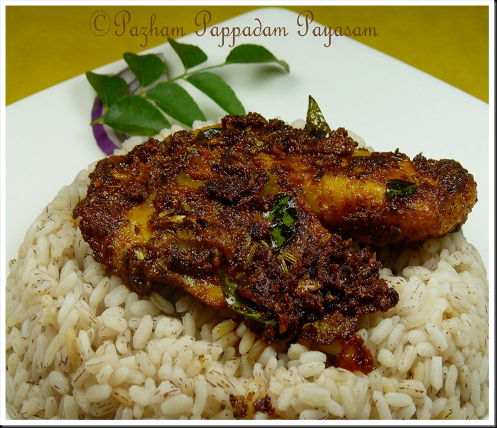 Masala Tilapia fry