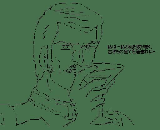 ヒロラム・カンジェルマン (装甲騎兵ボトムズ)