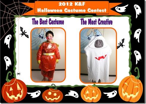 2012 Halloween Contest - Thu