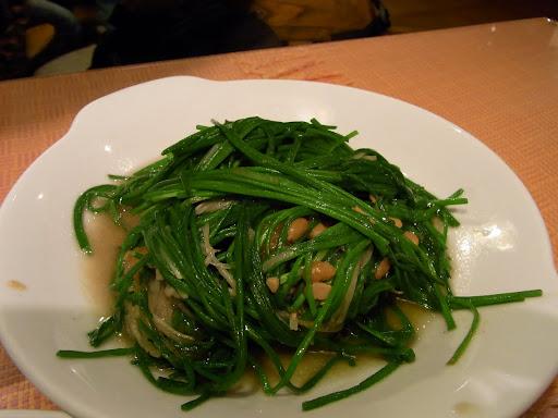 客家風野菜料理。美味しかった。
