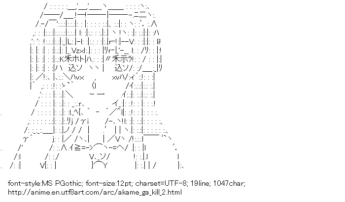 Akame ga Kill!,Akame