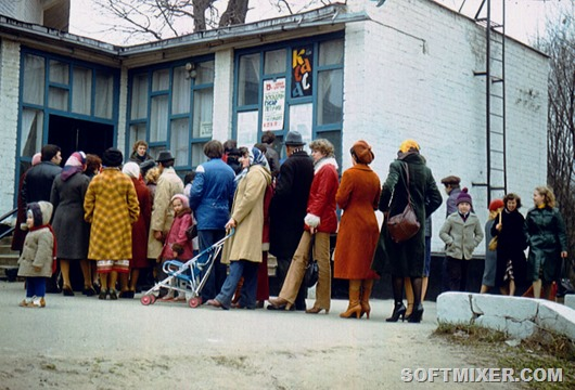 800px-Kharkov_1981_Kassy_kinoteatra_Ukraina