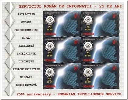 Minicoala-6-timbre