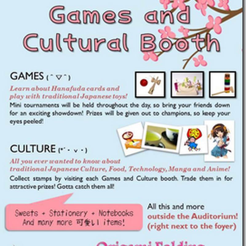 Japanese Arts Festival 2 2012