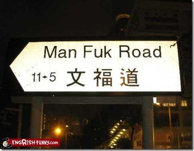 man-fuk-road