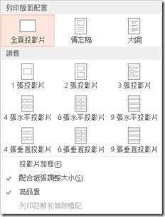 2014-08-03_002241