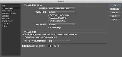 ScreenSnapz004.jpg