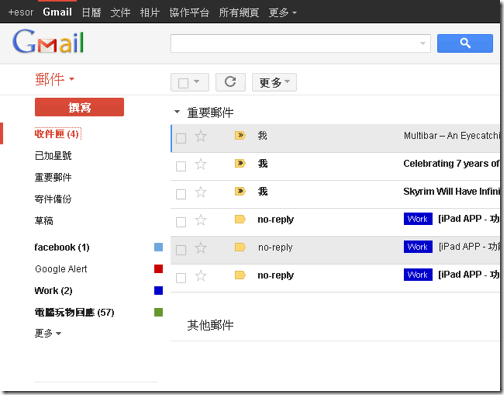 gmail tweal-01