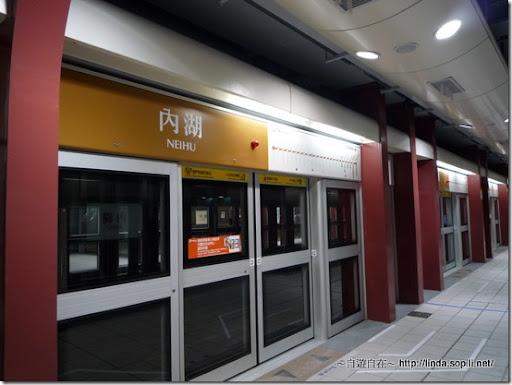 台北捷運內湖線‧松山機場站&內湖站15