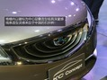 Geely-KC-Concept-1