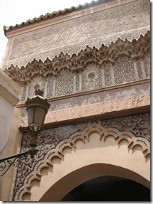 IM-781438-Marrakech-Medersa-Ben-Youssef