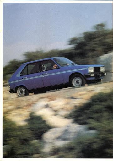 Peugeot_104_1980 (14).jpg
