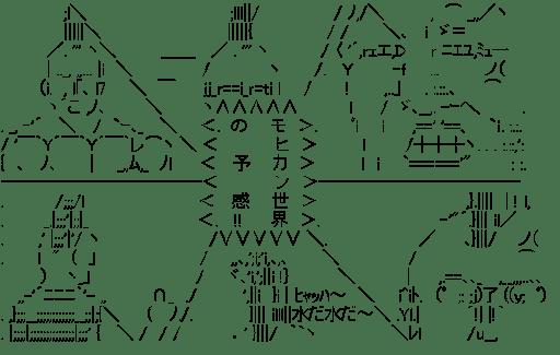 モヒカン世界の予感!!