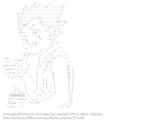 [AA]Gon Freecss (Hunter x Hunter)