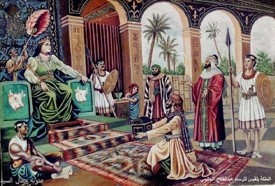 الملكة بلقيس بريشة عبد اللطيف الحكيمي