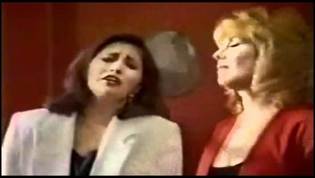 Ana Gabriel & Vicky Carr - Cosas del amor