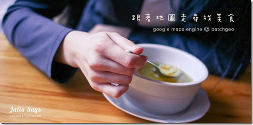 googlemapslite13