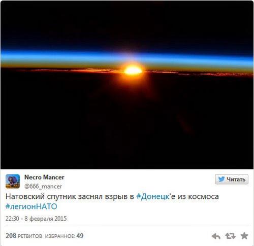 Взорвался огромный склад боеприпасов российских войск в Донецке - Цензор.НЕТ 965