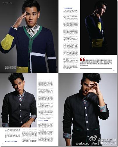 环球生活杂志 April