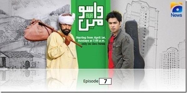 Wasu-Aur-Mein-Episode 7geo tv