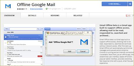 อ่าน Gmail แบบ Offline