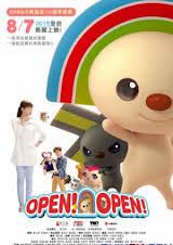 Tiểu Đội Open