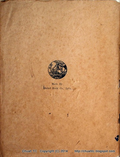 Exercise Book 1970 By United Book Co - Back