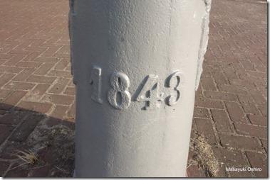 Grenspaal 171