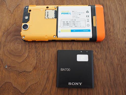 [写真]新しい電池(上)と古くなった純正品(下)