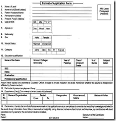 Cantonment Board Kamptee Applicaiton Form