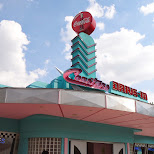 Coosters Drive-in at Canada's Wonderland in Vaughan, Ontario, Canada