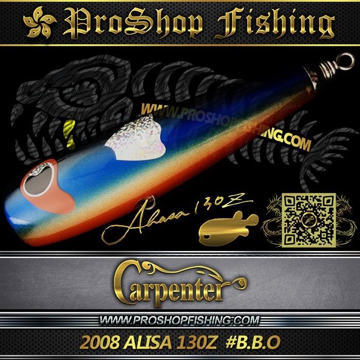 2008 Alisa 130Z  #B.B.O (3)
