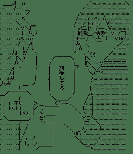 日向翔陽 & 清水潔子 (ハイキュー!!)