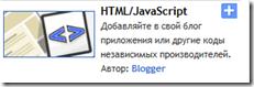 html_JavaScript