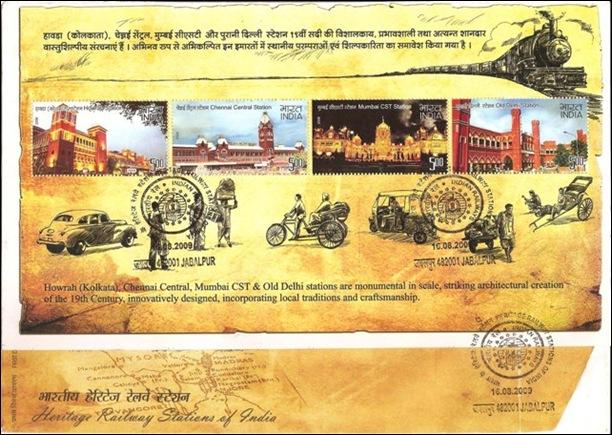 (72)16 Aug.2009 Heritage Railway Stations of India