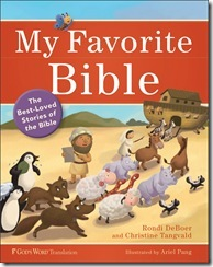 My Favorite Bible cover