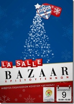 bazaar poster 2012 (1)[7]