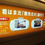 ads at narita in Shinjuku, Tokyo, Japan