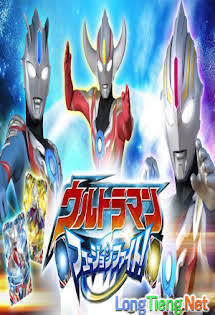 Siêu Nhân Điện Quang Nhẫn Thần - Ultraman Orb