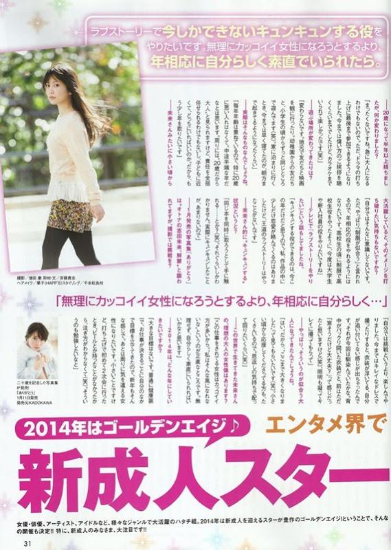 Shida_Mira_De-View_magazine_02