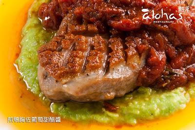 134煎鴨胸佐葡萄甜醋醬.jpg