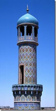 Minaret Herat