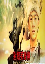 Anh Hùng Xạ Điêu 2003
