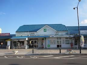 Miyako JR Station!!!